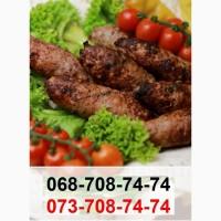 Доставка еды в Киеве: заказать еду на дом. Заказать армянскую еду онлайн