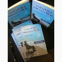 Продам книжки французькою мовою