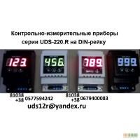 Контрольно-измерительные приборы серии UDS-220.R на DiN-рейку