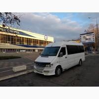 Заказ микроавтобуса Черноморск (Ильичевск)