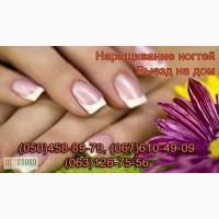 Нарощування нігтів Чернівці гелем на дому