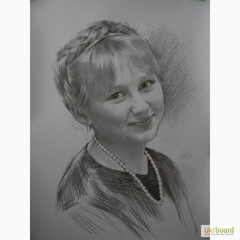 Нарисовать портрет с фотографии город чехов найти