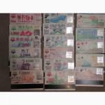 Продам мини коллекцию проездных с 12.1999г. - 03.2002г. г.Киева