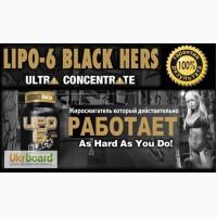 Жиросжигатель Lipo-6 Black Hers Ultra для похудения