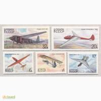 Почтовые марки СССР 1982. 5 марок История советского планеризма