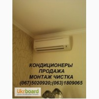Демонтаж кондиционера и прочие услуги для кондиционеров Киев