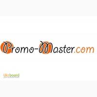 Promo-master оптимизация, раскрутка и продвижение сайтов