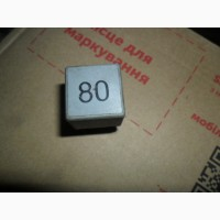 Реле 80, WV-Ауди 191 906 383, 12V, 40А, оригинал