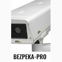 Купити Відеоспостереження для Дому. Встановити Відеоспостереження (відеонагляд) Київ