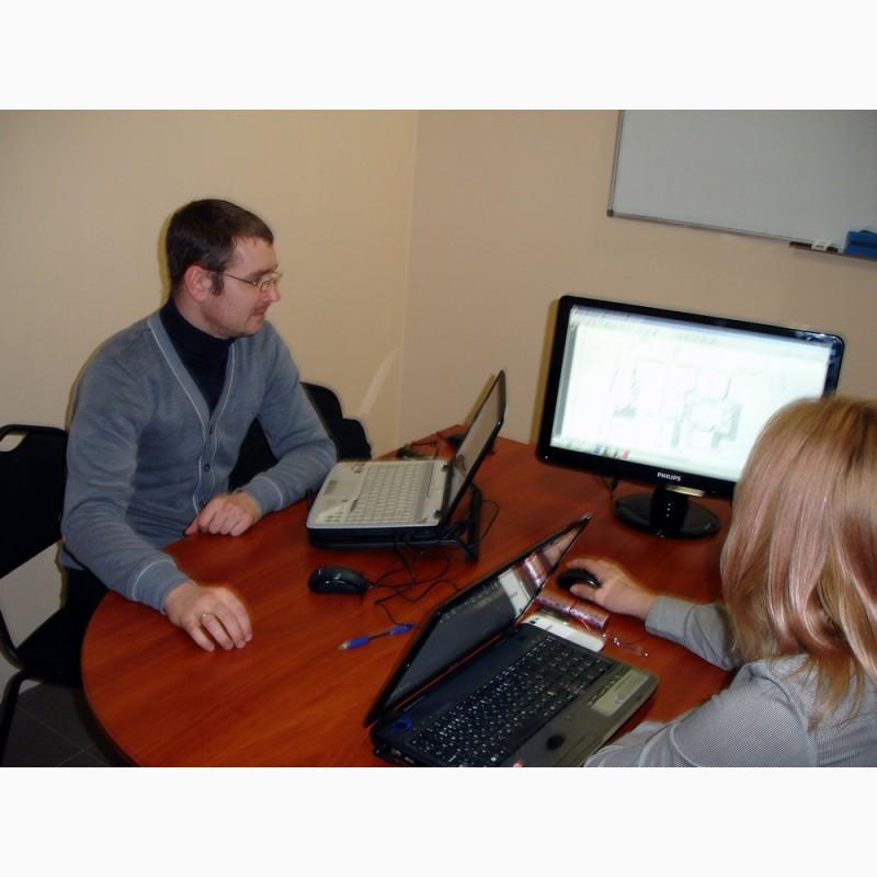 Фото 2. Курсы Работа в системе CorelDRAW «Территория знаний»
