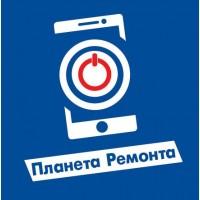 Ремонт Смартфонов Ноутбуков Планшетов