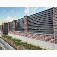 Розумний компроміс паркан - огорожа жалюзі від виробника Наша Хата