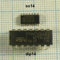 Микросхемы импортные ТТЛШ 87 наименований
