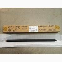 Вал заряда для копиров, принтеров и МФУ Ricoh Gestetner 1035 1045 2035 2045 3035 MP4500