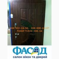 Двері вхідні квартал плюс купити МДФ металеві двері купити двері