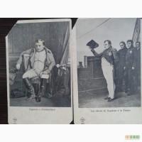 Дореволюционные почтовые открытки