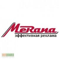 Поклейщик наружной рекламы, оклейка пленкой Харьков