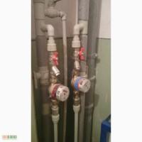 Установить водомер в Одессе,установка счетчиков воды в Одессе