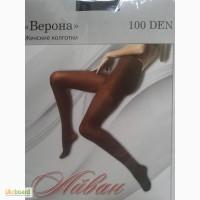 Продам оптом капроновые колготки женские микрофибра 80 ден, 100 ден