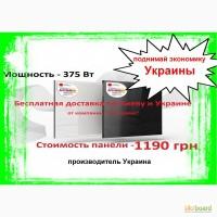 Продам керамическую электропанель Hybrid за 1290 грн. безнал/нал, Луганский завод