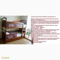 Детская двухъярусная кровать Карина-Люкс цена-производителя! Доставка - бесплатно