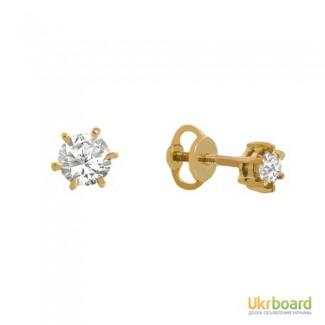 Золотые гвоздики с бриллиантами 0,50 карат. НОВЫЕ (Код: 14011)