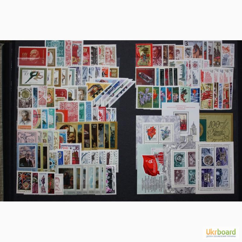 Фото 2. Продаю почтовые марки СССР. Чистые в коллекцию