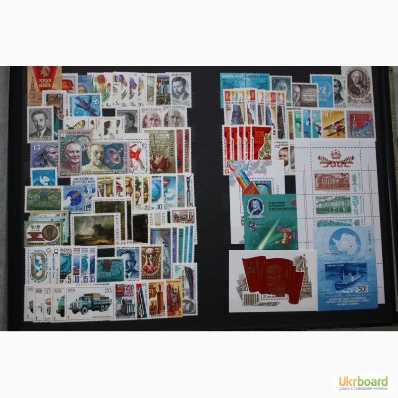 Фото 10. Продаю почтовые марки СССР. Чистые в коллекцию