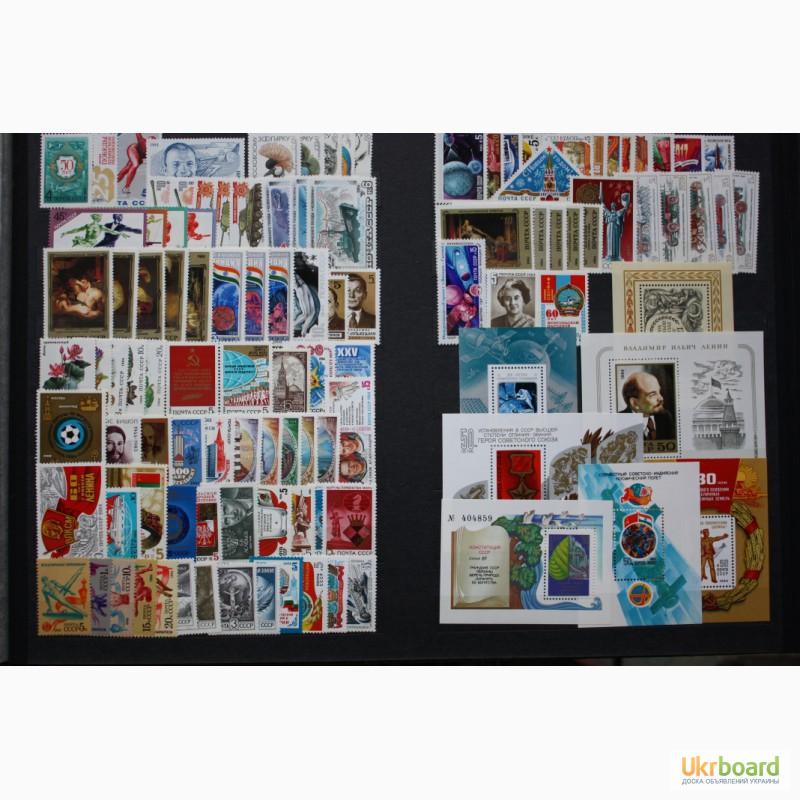 Фото 11. Продаю почтовые марки СССР. Чистые в коллекцию