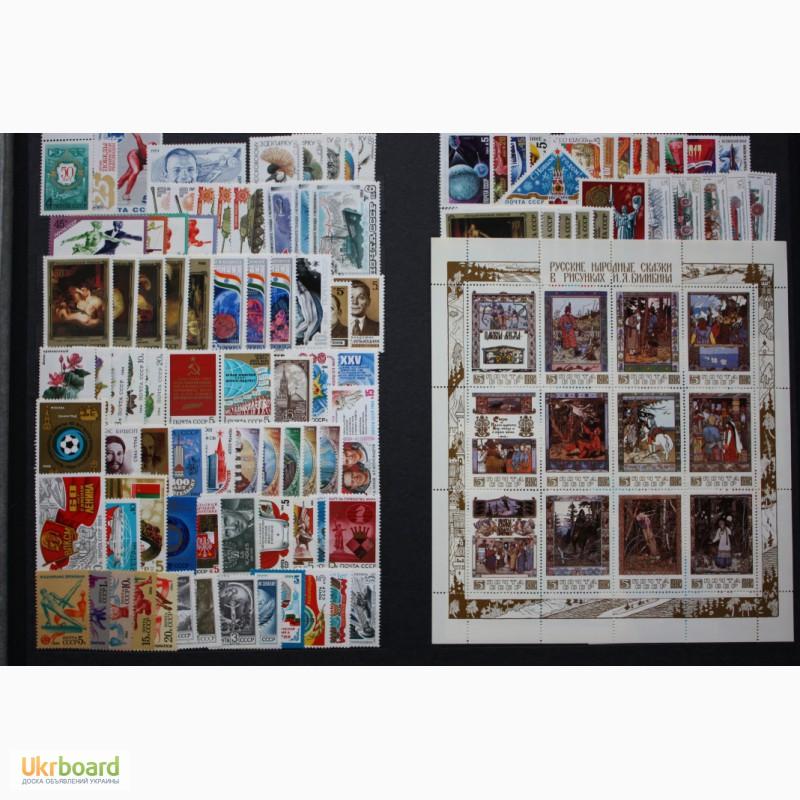 Фото 12. Продаю почтовые марки СССР. Чистые в коллекцию