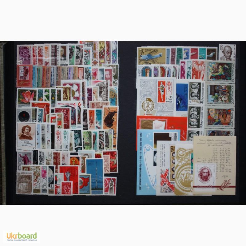Фото 3. Продаю почтовые марки СССР. Чистые в коллекцию