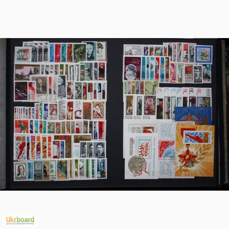 Фото 4. Продаю почтовые марки СССР. Чистые в коллекцию