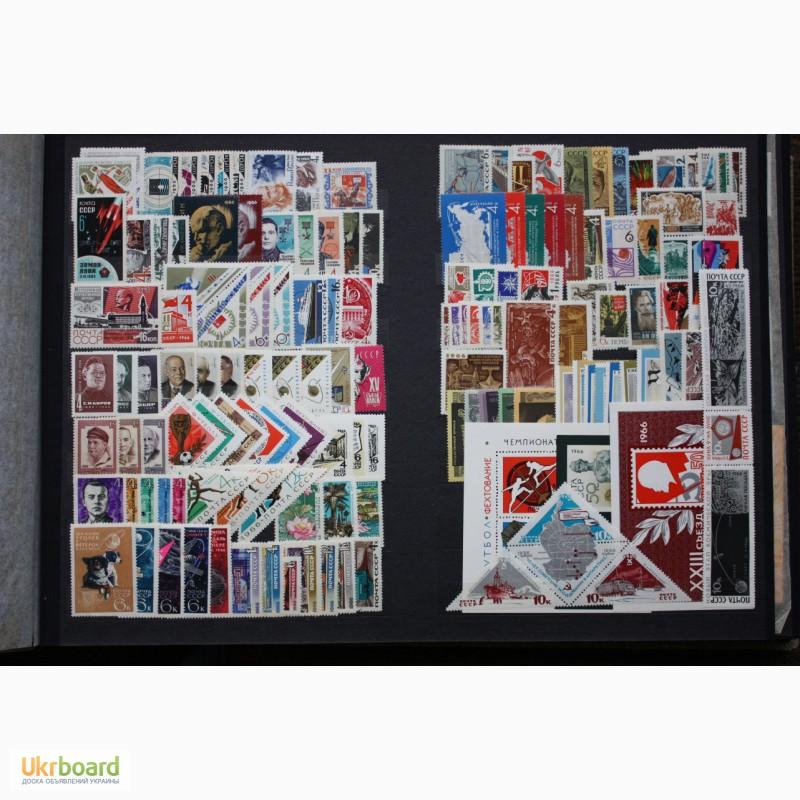 Фото 5. Продаю почтовые марки СССР. Чистые в коллекцию