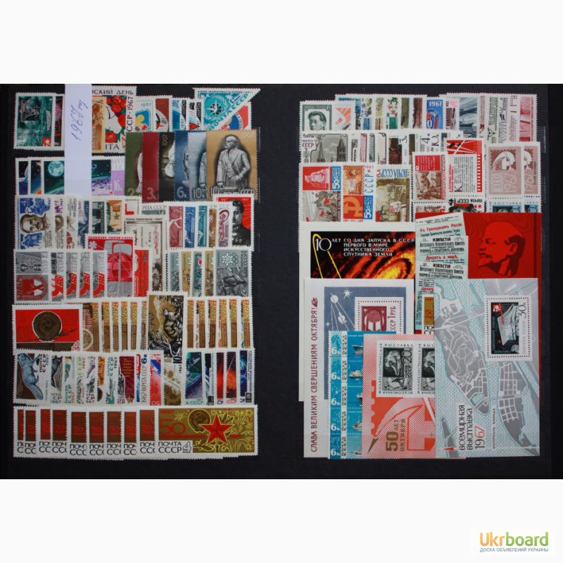 Фото 7. Продаю почтовые марки СССР. Чистые в коллекцию