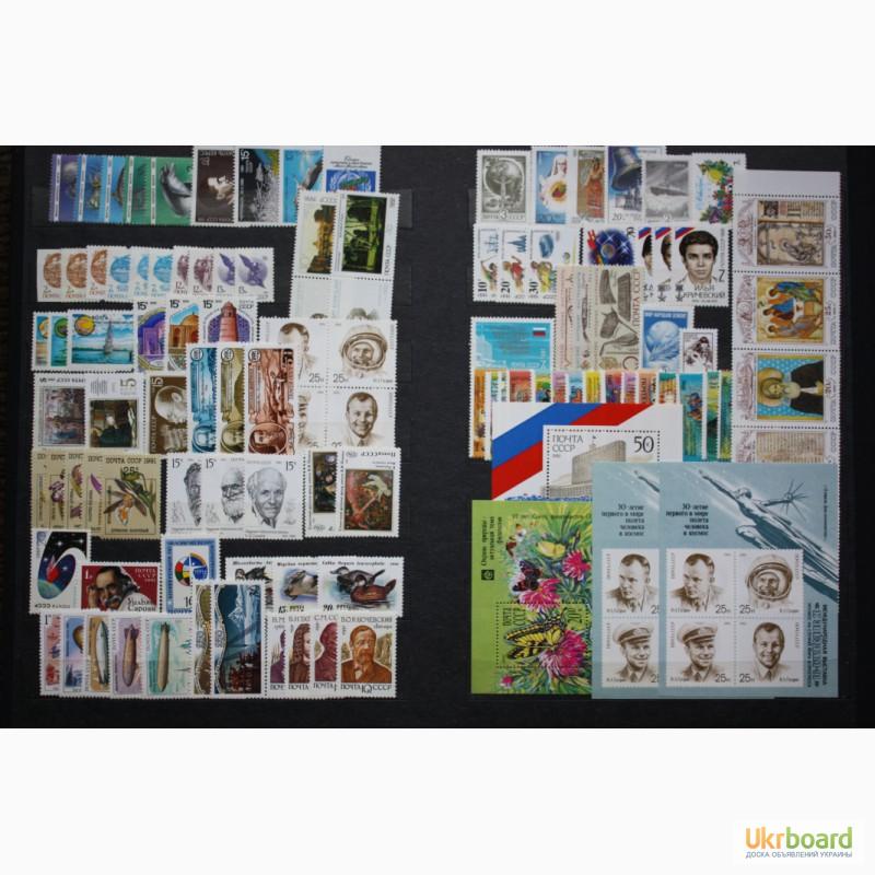 Фото 8. Продаю почтовые марки СССР. Чистые в коллекцию