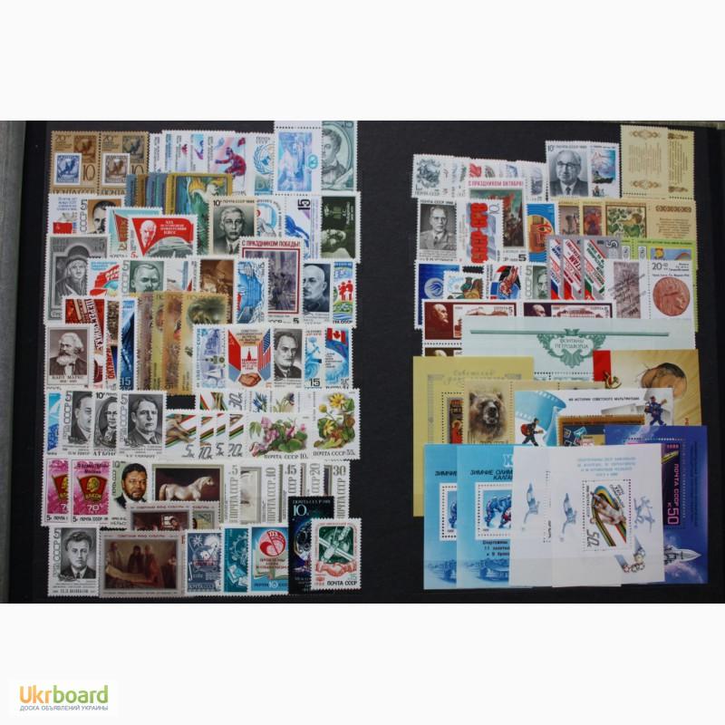 Фото 9. Продаю почтовые марки СССР. Чистые в коллекцию