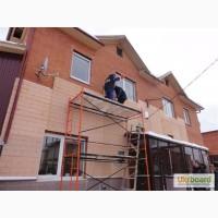 Фасадные работы – утепление и отделка фасада