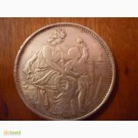5 франков 1865