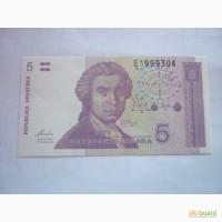 5 динар Хорватия