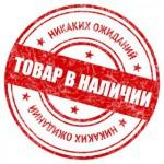 Бензопила Sadko (Садко) GCS-254. ОРИГИНАЛ. Бесплатная доставка. Кредит