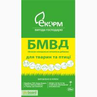 БМВД 10% для КРС (2 - 6 мес); (6-18 мес.); откорм, уп - 25кг