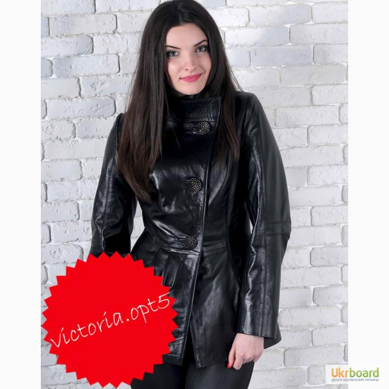Кожаные Куртки Оптом