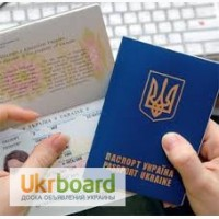 Загранпаспорт. Биометрический паспорт