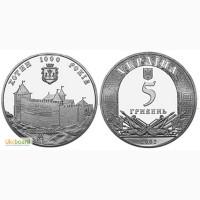 Монета 5 гривен 2002 Украина - 1000 лет Хотину
