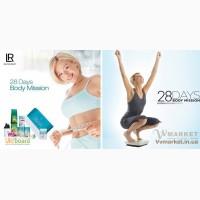 Набор Эксперт 28 дней, сбалансированное питание, система похудения за 28 дней