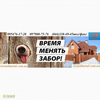 Профнастил от производителя купить с доставкой Белогородка, Бородянка