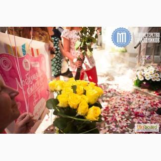 Праздник у роддома, организация выписки жены и ребенка Одесса