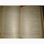 Продам роман-эпопею в двух томах Путь Абая