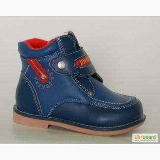 Демисезонные ботинки для мальчиков Шалунишка арт.7308 синий. сказка