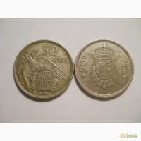Испания-50 песет (2 разные)